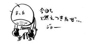Rakugaki100329_4