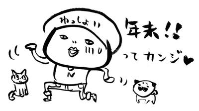 Rakugaki101214