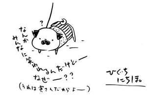 Rakugaki20110113