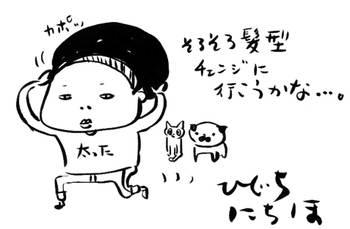 Rakugaki20110408