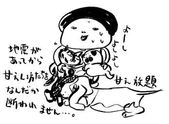 Rakugaki20110421