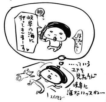 Rakugaki20110722