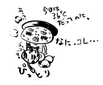 Rakugaki110811