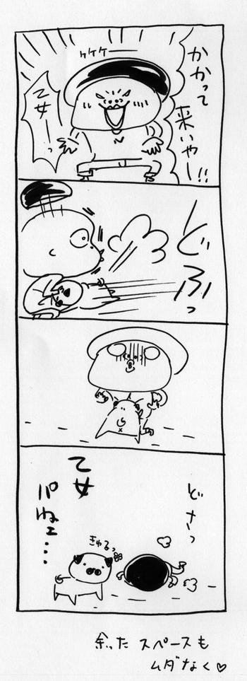 Rakugaki201110144koma