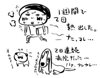 Rakugaki111021