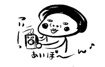 Rakugakineko20111028