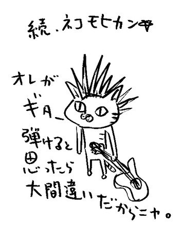 Otemami20111216