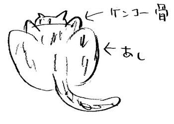 Otemami2012129