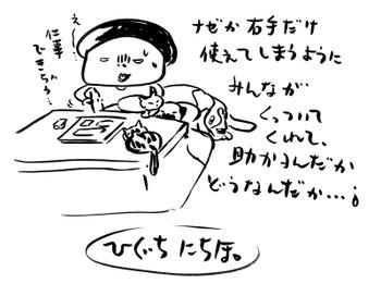 Otemami2012130