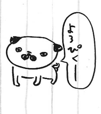 Otemami20120215