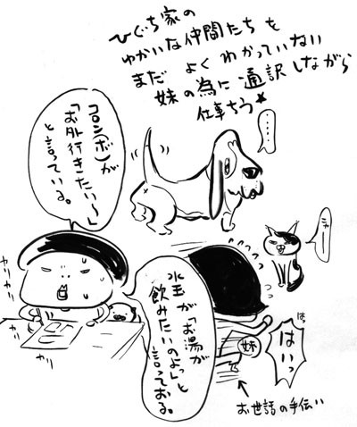Otemami2012319