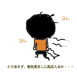 Cocolog_oekaki_2010_03_10_00_07