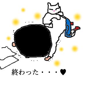 Cocolog_oekaki_2010_03_11_16_20
