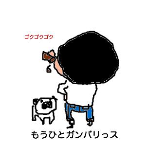 Cocolog_oekaki_2010_03_11_16_29