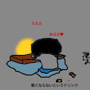 Cocolog_oekaki_2010_03_11_16_50