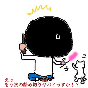 Cocolog_oekaki_2010_03_16_23_06