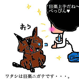 Cocolog_oekaki_2010_03_16_23_31