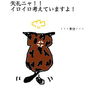 Cocolog_oekaki_2010_03_17_18_41