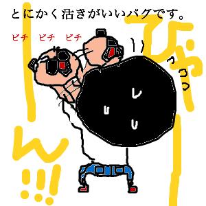 Cocolog_oekaki_2010_03_17_18_54
