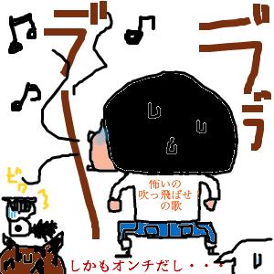 Cocolog_oekaki_2010_03_20_18_44
