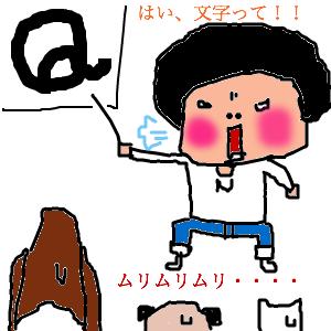 Cocolog_oekaki_2010_03_20_19_25
