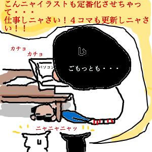 Cocolog_oekaki_2010_03_22_18_17