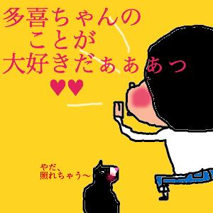 Cocolog_oekaki_2010_03_23_23_21