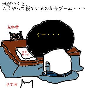 Cocolog_oekaki_2010_03_23_23_48