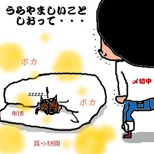 Cocolog_oekaki_2010_03_24_23_04