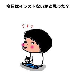 Cocolog_oekaki_2010_03_25_22_54