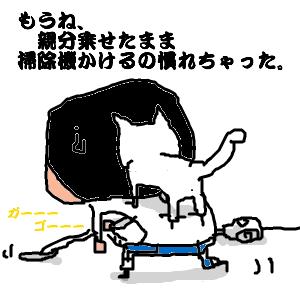 Cocolog_oekaki_2010_03_26_18_36
