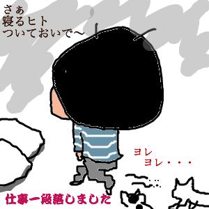 Cocolog_oekaki_2010_03_28_23_43