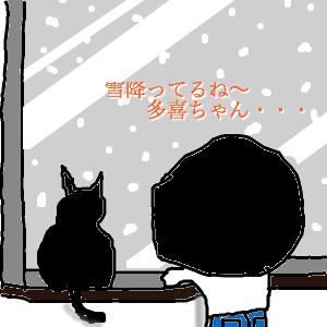 Cocolog_oekaki_2010_03_29_22_41