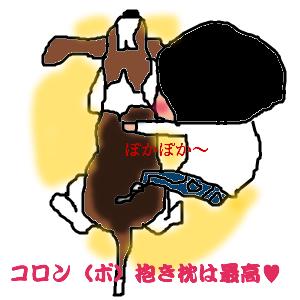 Cocolog_oekaki_2010_03_30_22_54