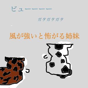 Cocolog_oekaki_2010_04_02_00_17