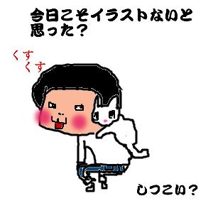 Cocolog_oekaki_2010_04_02_23_46