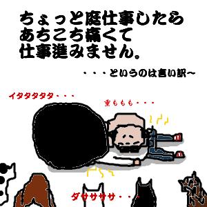 Cocolog_oekaki_2010_04_05_00_05