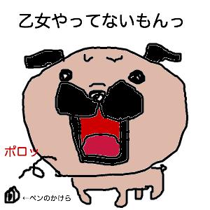 Cocolog_oekaki_2010_04_06_11_14