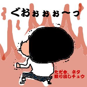 Cocolog_oekaki_2010_04_07_00_31