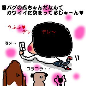 Cocolog_oekaki_2010_04_07_23_27