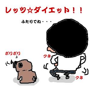 Cocolog_oekaki_2010_04_08_23_29