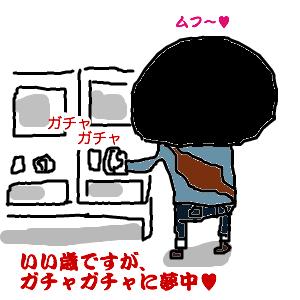 Cocolog_oekaki_2010_04_09_23_37
