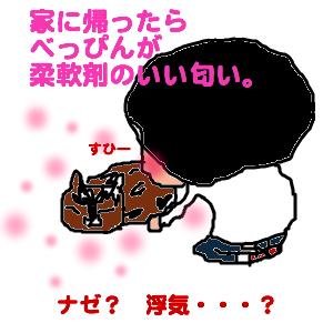 Cocolog_oekaki_2010_04_10_23_55