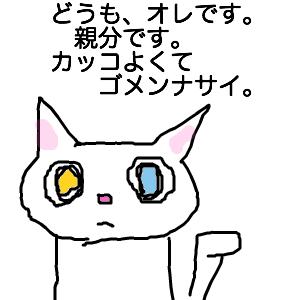 Cocolog_oekaki_2010_04_14_01_06