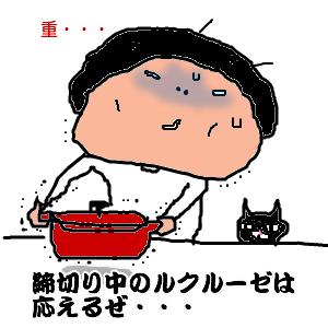Cocolog_oekaki_2010_04_15_23_49