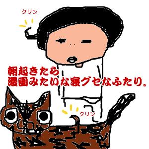 Cocolog_oekaki_2010_04_18_00_12