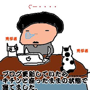 Cocolog_oekaki_2010_04_18_23_16