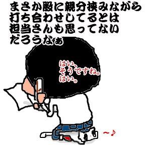 Cocolog_oekaki_2010_04_20_22_52