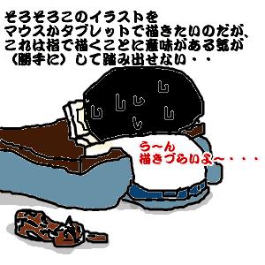 Cocolog_oekaki_2010_04_22_23_10