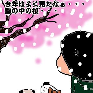Cocolog_oekaki_2010_04_23_23_27